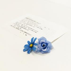 画像:健康状態を記入する用紙が机の上に置いてある